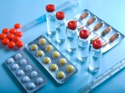 Препараты для лечения бартолинита